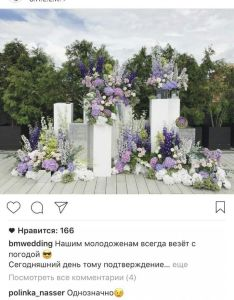 Outdoor weddings event decor iris wedding decorations catwalk ceremony floral designs succulents fotografia also pin by nadya on pinterest backdrops rh