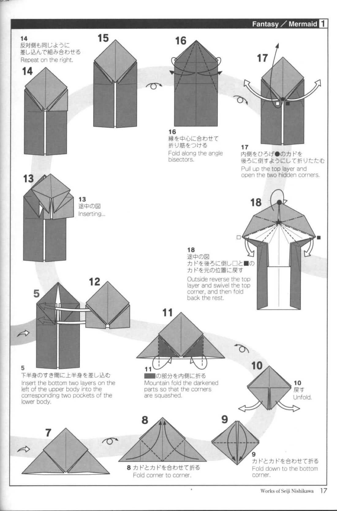 origami eagle instructions diagram triumph wiring symbols sereia2 personagens pinterest