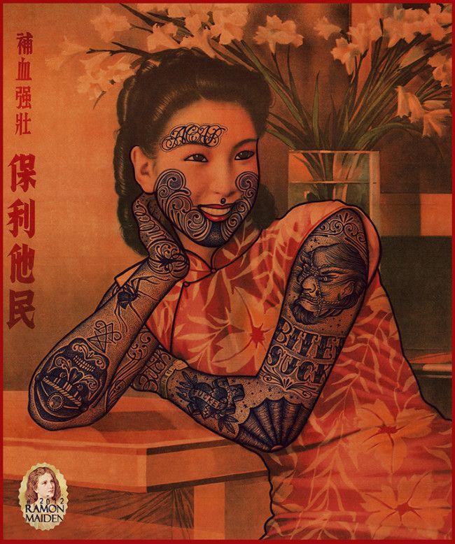 Heavily Tattooed Pin Up Girls  Art  Pinterest Artsy