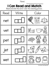 et CVC Word Family Word Work | Kindergarten, Cvc word ...
