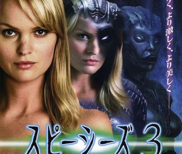 Species 3 Movie Download In Hindi Hd