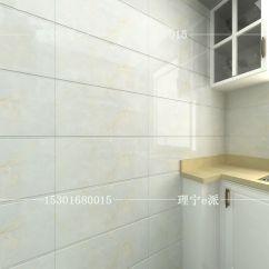 B&q Kitchens Kitchen Aid Repair 厨房300x600卫生间瓷砖墙砖浴室客厅瓷片厨卫防滑地砖釉面砖 淘宝网 B Q