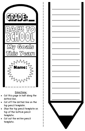 Pencil Writing Templates For Back To School: My Goals This