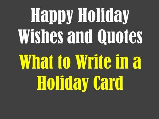 Poems Examples Christmas Funny