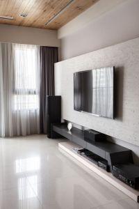 TV Wall Panel Designs 6 | Televisions | Pinterest | Tv ...