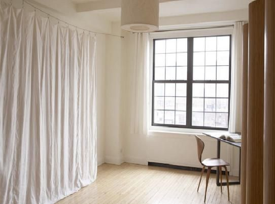 Using Curtains As Room Dividers It Comes To Using Curtain