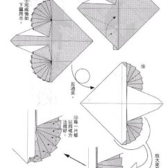 Origami Eagle Instructions Diagram Tecumseh Engine Linkage 3 | Pinterest Eagle, And