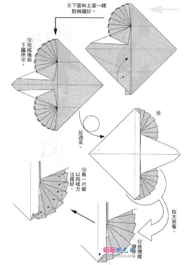 origami eagle instructions diagram oil furnace wiring 3 | pinterest eagle, and