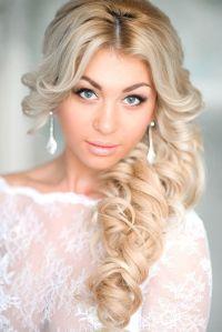Top Wedding Hairstyles For Long Hair | Hair