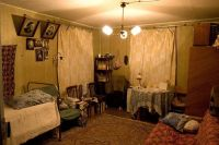 Traditional Russian village house. Living room Interior by ...