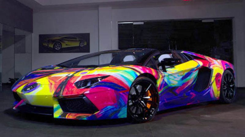 Aventador art car features every color of the