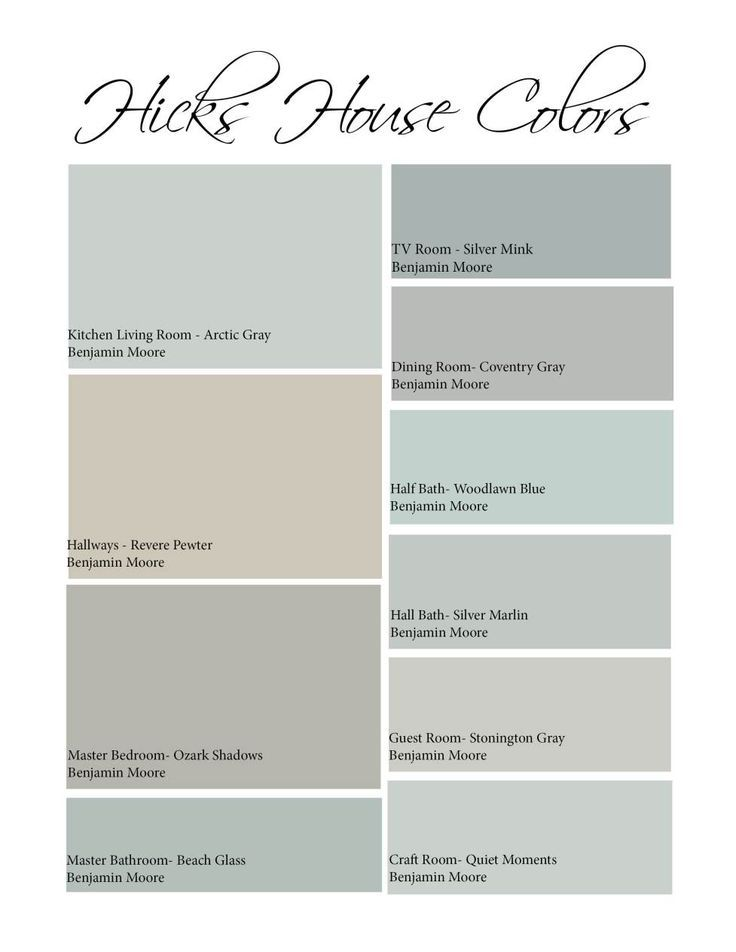 Hicks House Color Scheme Revere Pewter Decorating Pinterest