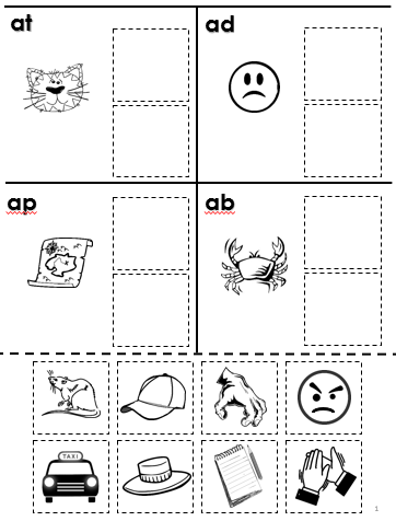 Free Rhyming Cut and Paste Worksheet--Phonological