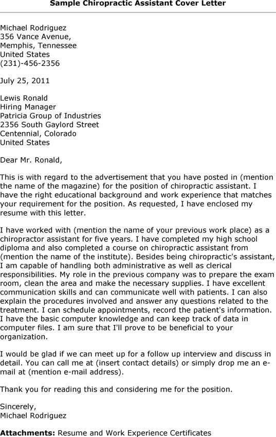 How To Make Cover Letter Resume