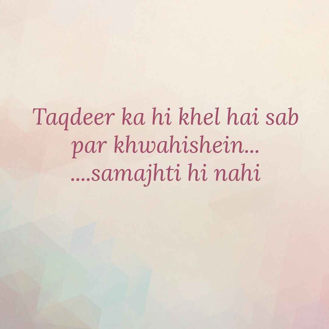 True Quotes About Life Hindi