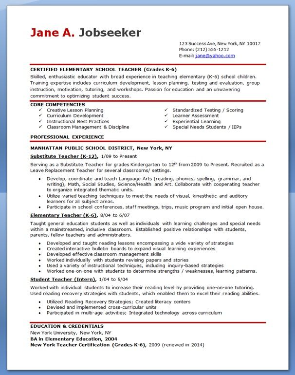 Resume Examples Education Educational Resume Examples Resume