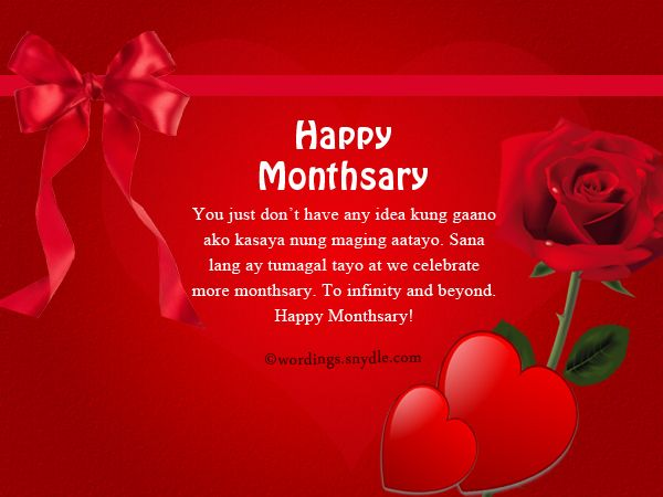 Monthsary Message Tagalog 1st Long
