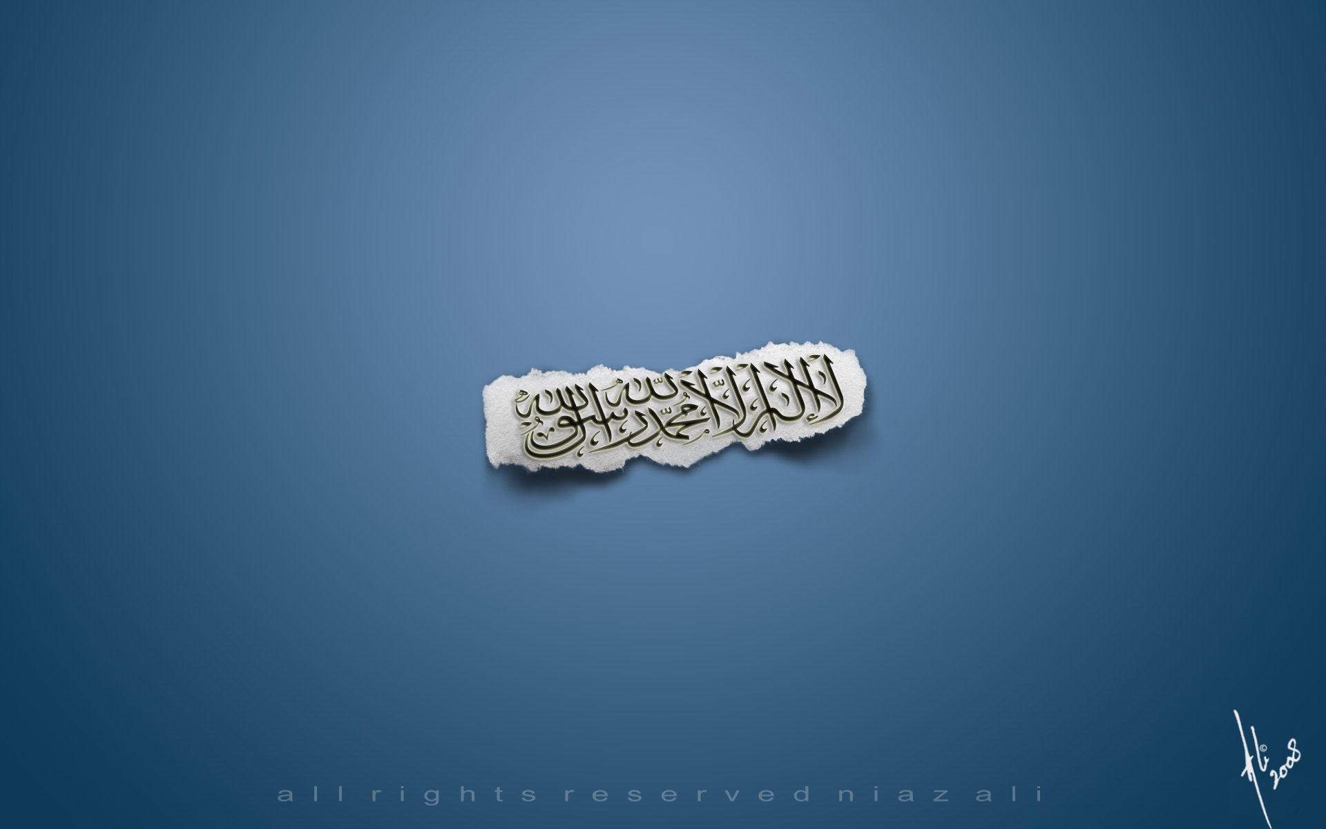islamic wallpapers hd islam and islamic laws 1920×1200 islamic