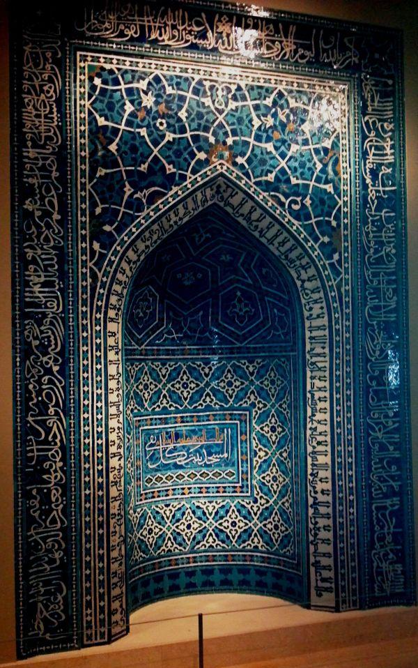 Mihrab Prayer Niche Iran Isfahan . 755 1354 55 Mosaic Of Polychrome-glazed Cut