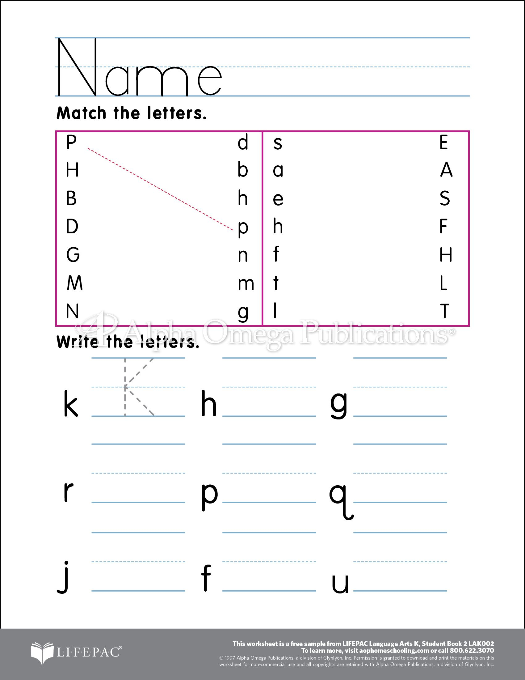 Download And Print A Free Curriculum Worksheet Sample Page