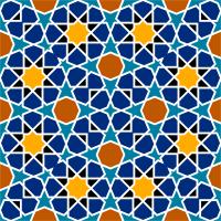Islamic Geometric Tile 2 by GDJ