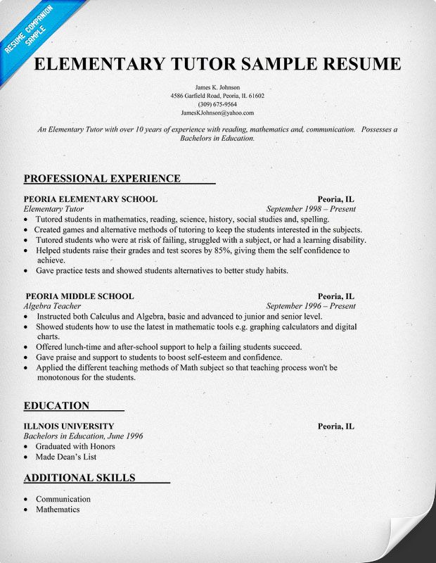 Resume Examples For Elementary Tutor #teacher #teachers #tutor