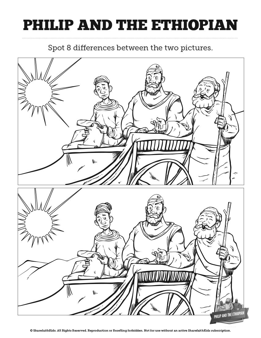 Acts 8 Philip and the Ethiopian Kids Spot The Difference