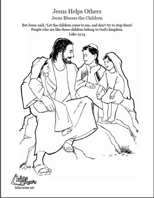 Jesus and the Little Children- coloring page, audio Bible