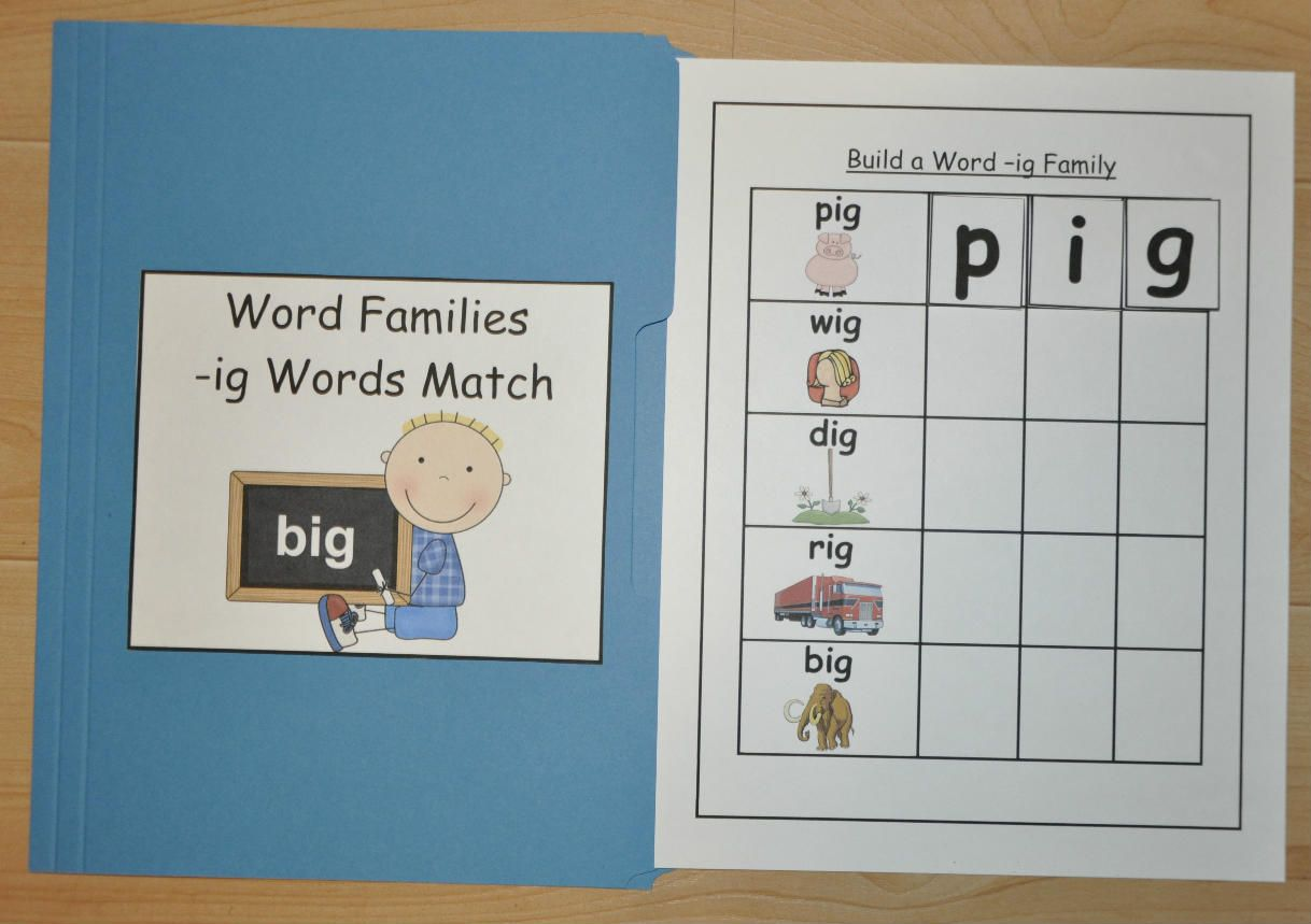Ig Family Build A Word Cookie Sheet Activity And Corresponding File Folder Game