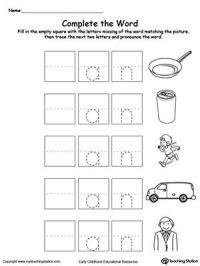 Complete the Word: AN Word Family | Phonics reading ...