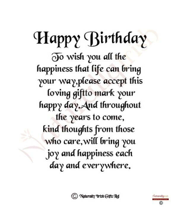 50th Birthday Poem Google Search 50 Pinterest