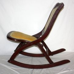 Rocking Chairs For Nursing Portable Beach Lounge Chair Canada Antique Had One Rocker A Few Of