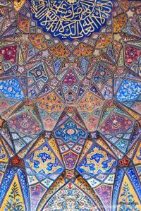 Islamic Tiles Artwork Inside Mosque Interior