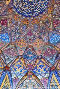 Islamic Tiles Artwork Inside Mosque Interior   Islamic Art ...