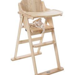 Wooden High Chairs For Babies Spandex Chair Covers Amazon Buy Your Baby Weavers Folding Highchair Natural