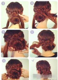 Wedding Updos Step by Step | Step By Step Updo Hairstyles ...