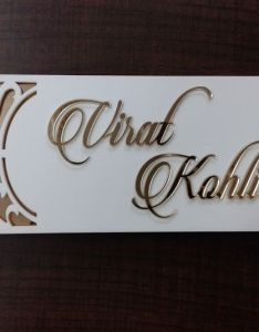 Nombres also pin by afroz pathan on name plates pinterest rh ar