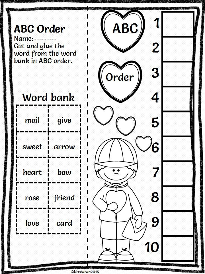 Valentine's Day Math and Literacy Print and Go 1st Grade