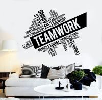 Teamwork Vinyl Wall Decal Word Cloud Success Office Decor
