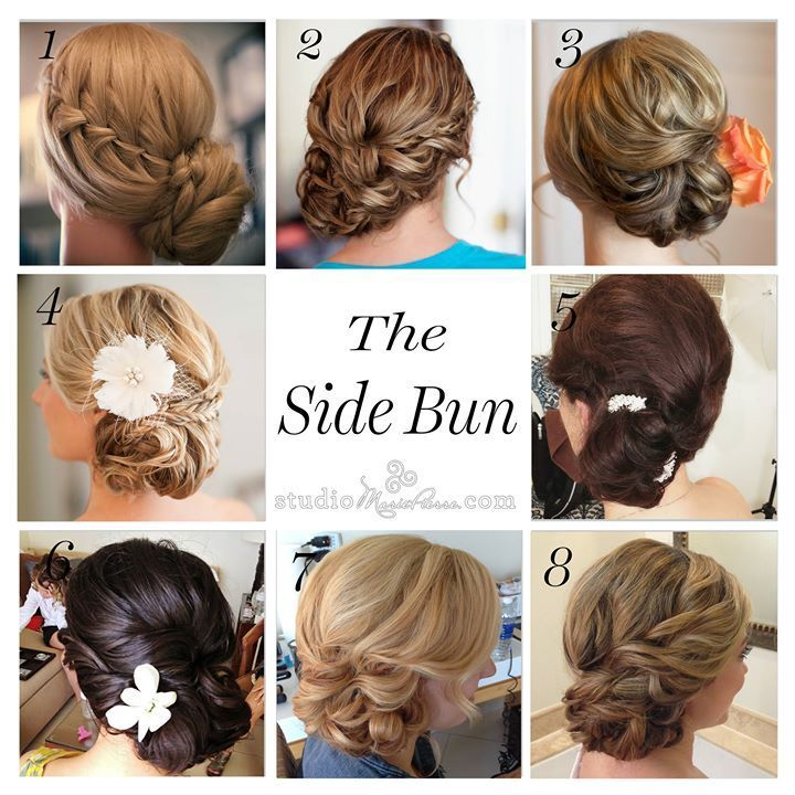 Wedding Hairstyles Low Side Bun images