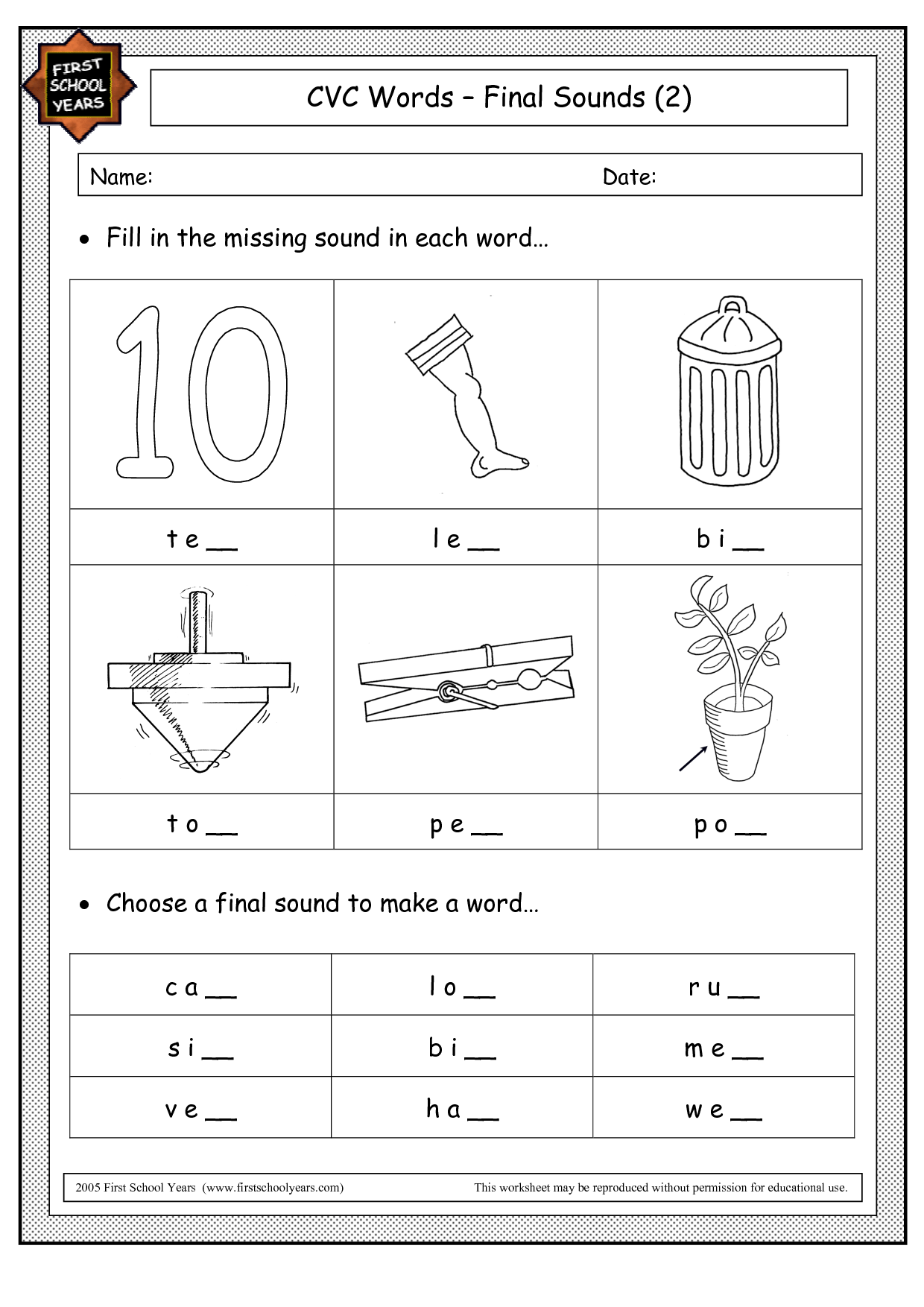 Sounds X Worksheet For Kindergarten
