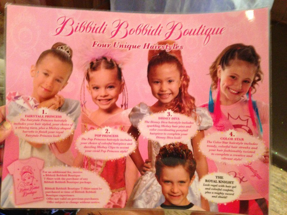 Photos For Bibbidi Bobbidi Boutique Yelp Good To Know