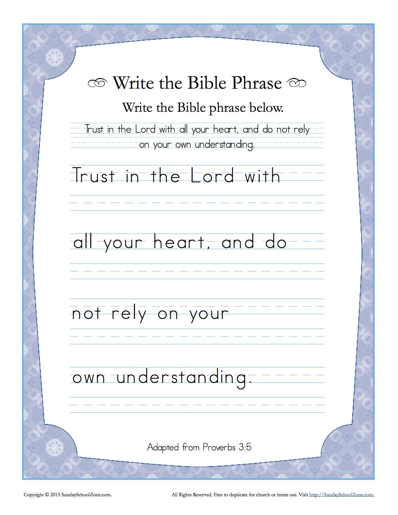 Proverbs 3 5 Write The Bible Phrase Worksheet