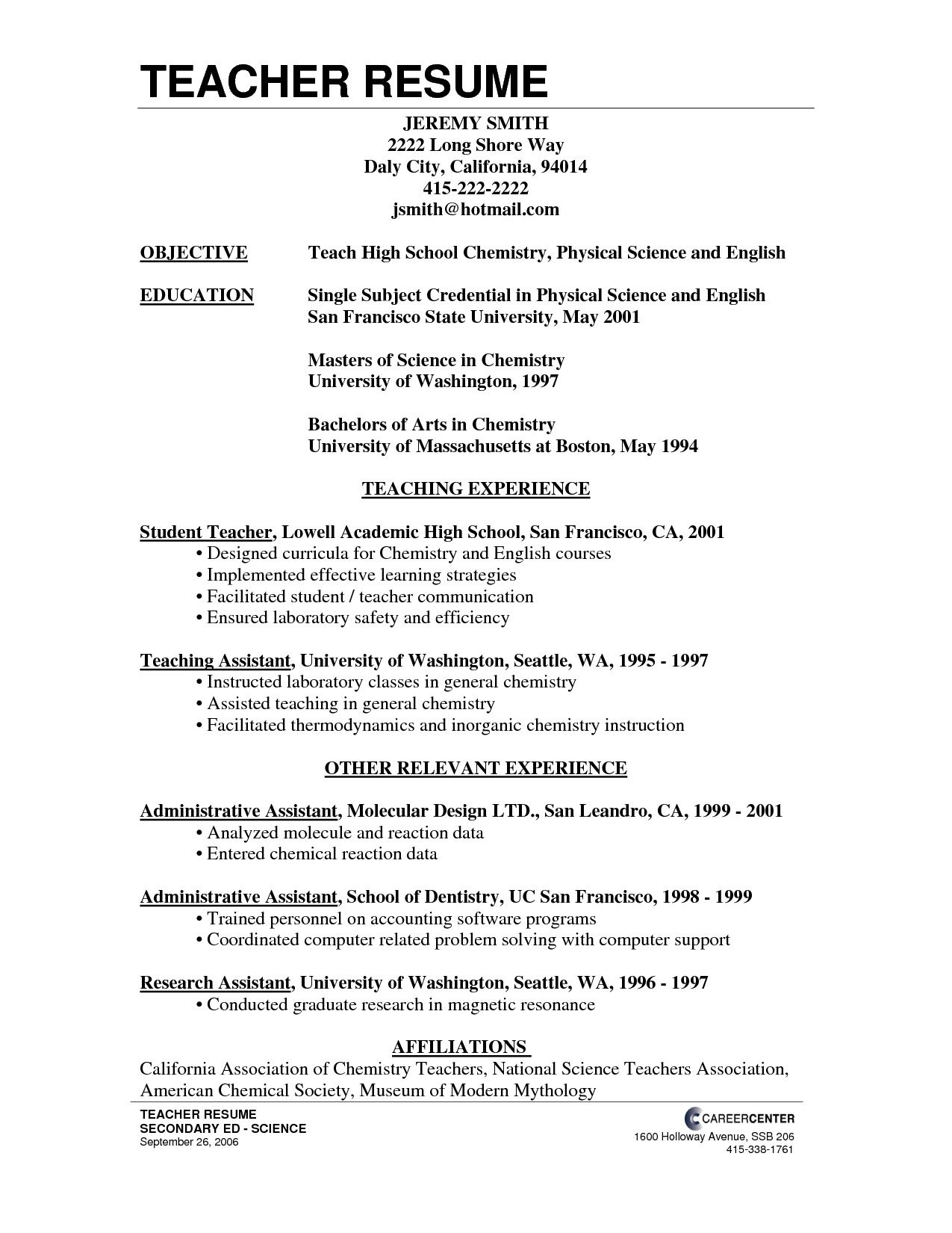Resume Templates Education High School Teacher Resume Http Jobresumesample