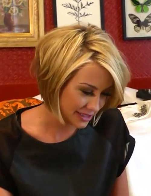 Short Haircuts On Celebrities Short Haircut Com Short