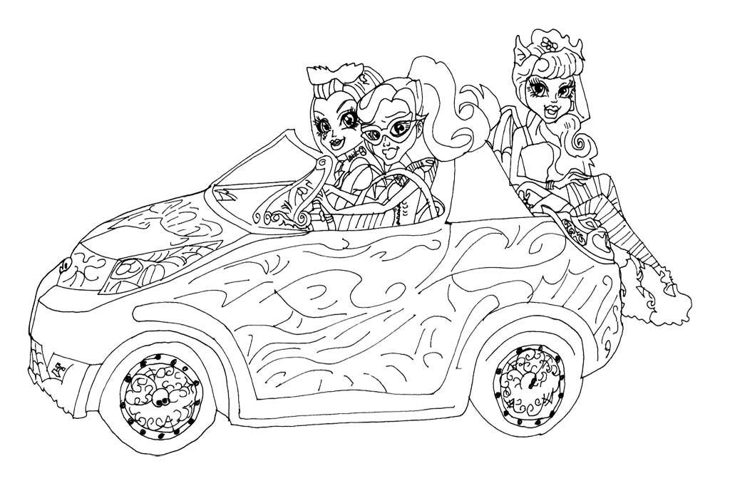Monster High Rochelle Gregory Goyle Car Ride With Friends
