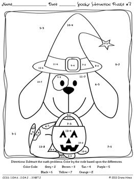 Spooky Subtraction ~ Math Printables Color By The Code