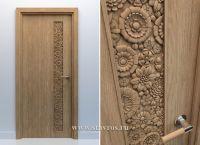 carved door | Minimalist Doors | Pinterest | Doors, Door ...