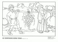 √ Sophia And Caleb Coloring Page Printable Sketch Coloring Page
