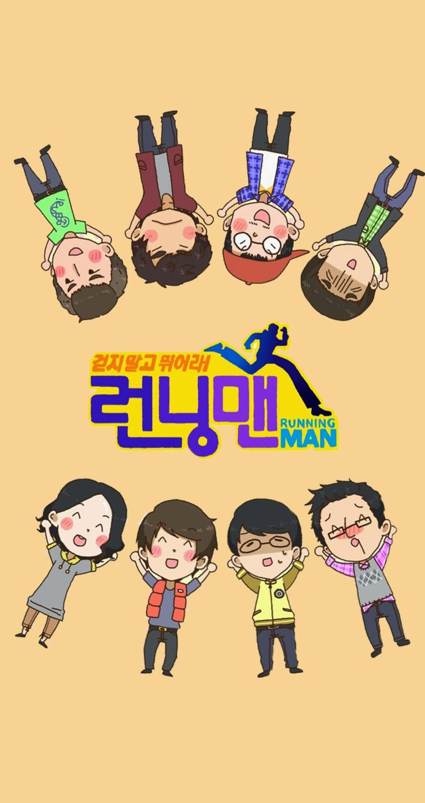 cute and funny running man wallpapers for iphone - @mobile9